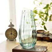 新中式 恐龍蛋-條紋玻璃花瓶 透明彩色插花花器 清新百合裝飾花瓶『艾麗花園』