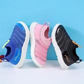 女童運動鞋回力童鞋2020夏季新款毛毛蟲男童女童鏤空網面透氣跑步鞋運動網鞋