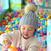 女童帽子 毛線帽 親子兒童款純色卷邊 韓仿兔毛球針織保暖帽針織帽【多多鞋包店】yp32