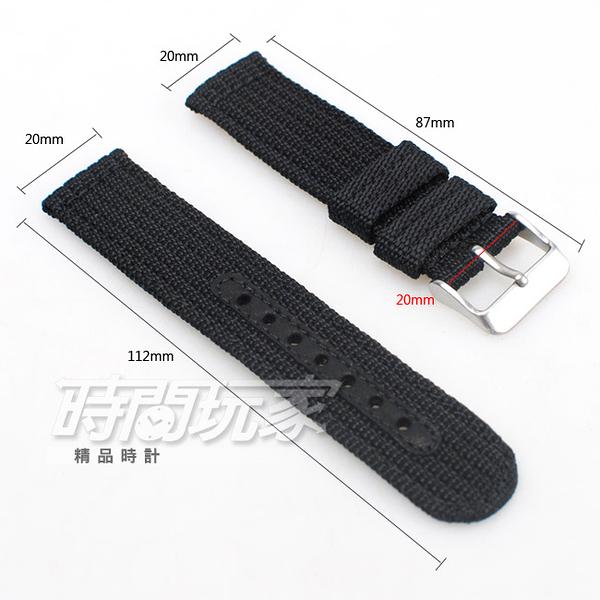 20mm錶帶 帆布錶帶 尼龍錶帶 黑色 B20-220黑