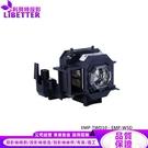 EPSON ELPLP43 副廠投影機燈...
