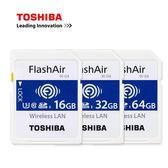 Toshiba 16GB FlashAir SDHC/SDXC存儲卡(W-04)WIFI 無線傳輸記憶卡
