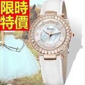 鑽錶-時尚可愛流行鑲鑽女腕錶4色62g47[時尚巴黎]