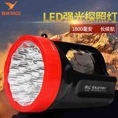 雅格強光手電筒充電式LED手提燈戶外遠射巡邏高亮家用應急探照燈 聖誕交換禮物