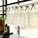 可愛時尚田園門簾216 廚房半簾 咖啡簾 窗幔簾 穿杆簾 (寬150*高60cm) 風水簾