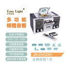 【伊萊家電】手提音響-收音機 CD 卡帶...