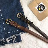 [協貿國際]士皮帶時尚復古休閑針扣腰帶細 裝飾簡約牛仔褲帶1入