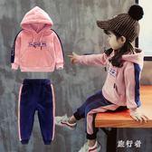 女童金絲絨套裝 秋冬洋氣衛衣兩件套小童衣服加絨 BF12891【旅行者】