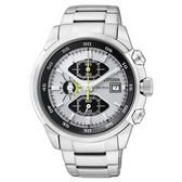 CITIZEN 星辰Eco-Drive 希望之翼 三眼運動腕錶-銀灰/42mmCA0130-58A