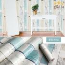 星星小舖 45CMX10M 多彩木紋 木紋 文化石 壁貼 牆貼 牆紙 壁磚 貼紙 壁紙 玻璃貼