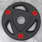 【15KG】飛玲可手抓PU槓片 三孔槓鈴片 大孔槓片 包膠槓片 重量片 健身器材 重量訓練
