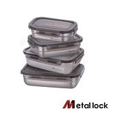 韓國Metal lock 方形不鏽鋼保鮮盒-淺型4入組(320+680+1300+2000ml)