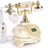 仿古電話機歐式復古電話田園美式創意無線插卡電話家用座機電話機 陽光好物