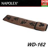 車之嚴選 cars_go 汽車用品【WD-162】日本 NAPOLEX Disney 米奇安全帶護套 咖啡色 1入