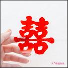 (現貨) 紅色囍字貼紙 (9x9cm) 適用家俱 喜字 結婚禮車 婚房裝飾 結婚裝飾 喜氣佈置 十二禮 六禮