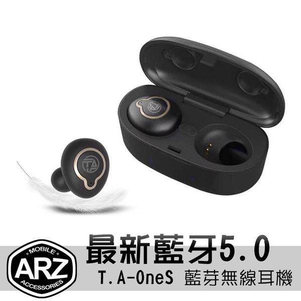 T.A-OneS 雙耳藍牙耳機 可喚出Siri 藍牙版本V5.0 傳輸更快 防汗水 運動耳機 無線耳機 藍芽耳機 ARZ