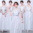 洋裝伴娘禮服女新品韓版姐妹團伴娘服主持長款灰色顯瘦年會宴會晚禮服