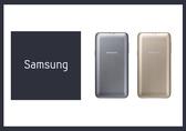 *全館免運*SAMSUNG GALAXY S6 Edge+ 原廠無線行動電源 (盒裝)