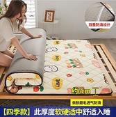 床墊 床墊軟墊1.5m家用榻榻米床褥子夏季學生宿舍單人海綿墊被硬墊租房專用【快速出貨】