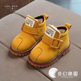 冬季兒童雪地靴小女孩棉鞋寶寶馬丁靴男英倫風1-3歲2嬰兒加絨短靴-奇幻樂園