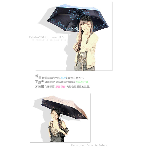 【RainSKY】凡爾賽雙絲印-抗UV晴雨傘/傘 雨傘 自動傘 折疊傘 遮陽傘 大傘 抗UV傘 防風 潑水