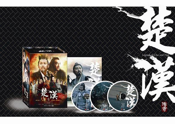 楚漢傳奇 DVD ( 陳道明/何潤東/段奕宏/楊立新/秦嵐/李依曉/孫海英/尤勇 )