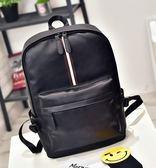 後背包男士背包青年PU皮韓版休閒書包時尚潮流黑色大旅行包