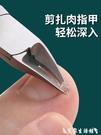 指甲剪 甲溝專用指甲刀套裝腳趾甲剪修腳刀鷹嘴鉗家用尖嘴鉗子神器炎工具 艾家