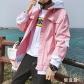 粉色拼接牛仔外套 男韓版潮流學生春夏季帥氣百搭寬鬆夾克 BT21624『優童屋』
