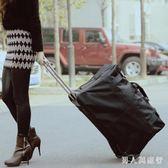 歐美簡約拉桿旅行包大容量行李包旅行袋折疊航空托運箱出差搬家包 DR13202【男人與流行】