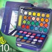 喬爾喬內固體水彩 水彩顏料盒便攜式調色盤水彩入門36色顏料套裝學 快速出貨