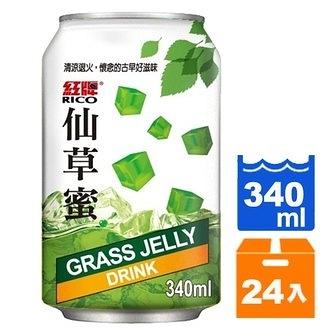 紅牌 仙草蜜 340ml (24入)/箱【康鄰超市】