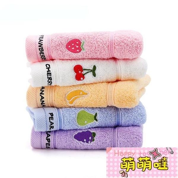 兒童毛巾純棉洗臉女寶寶小孩專用小毛巾柔軟家用吸水不掉毛【萌萌噠】