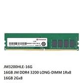 新風尚潮流 【JM3200HLE-16G】 創見 桌上型記憶體 DDR4-3200 16GB JetRam