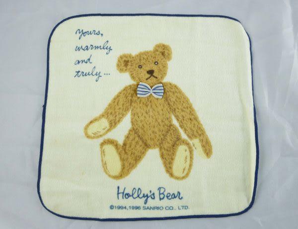 【震撼精品百貨】Holly's Bear 泰迪熊~小毛巾『藍邊』