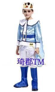萬聖節服裝小王子