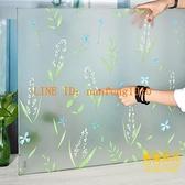 磨砂窗戶玻璃貼紙防曬貼膜防走光遮光隔熱防窺視窗花貼【輕奢時代】