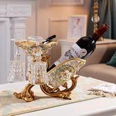 歐式紅酒架擺件客廳酒柜奢華裝飾品高腳紅酒杯架創意多功能酒瓶架-【帝一3C旗艦】YTL