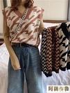 背心 韓版女士馬夾新款寬鬆無袖針織衫毛衣撞色學生馬甲背心ins潮 新年禮物