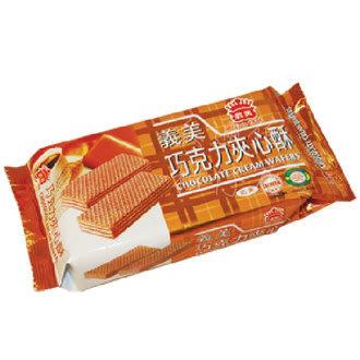 義美夾心酥巧克力152g*3盒/組【合迷雅好物超級商城】