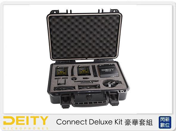 Aputure Deity Connect Deluxe Kit 豪華套組 DUO-RX+BP-TRX x2 (公司貨)