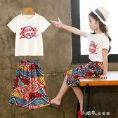 女童寬管褲套裝夏裝潮妞洋氣時髦韓版時尚韓國版兒中大童 小確幸生活館