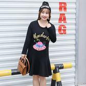 中大尺碼~甜美荷葉邊長袖洋裝(XL~4XL)