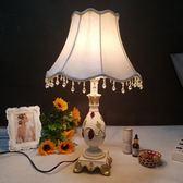 歐式檯燈臥室床頭燈復古田園創意結婚慶時尚禮品裝飾檯燈 七夕節禮物八八折下殺