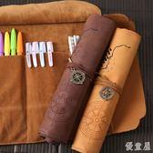 男女韓國簡約多功能大容量初中學生小學生創意卷筆袋  JL1896『優童屋』