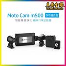 【HP】惠普高畫質數位機車行車紀錄器m5...