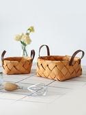 川島屋水果籃藤編收納筐編織籃子收納籃面包籃子桌面零食筐野餐籃