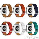錶帶 適用apple watch蘋果手表帶真皮潮iwatch1/2/3男女38/42mm 寶貝計畫