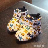 0-1歲男女寶寶學步鞋子秋冬季6-12個月嬰兒保暖棉鞋軟底新生3不掉 芊惠衣屋
