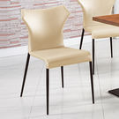 【森可家居】麗娜珍珠皮餐椅 7ZX888-7 現代風 超值限量折扣